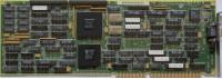 Verticom HX16/AT