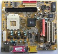 Dead motherboard